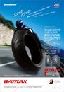 雑誌広告 BT-014