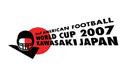 ロゴマーク WORLD CUP 2007
