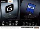 2008sony_G_ZA