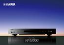 カタログ NP-S2000